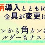 ob-denimu
