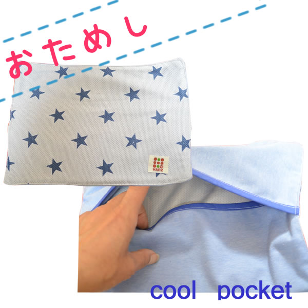 cool pocket