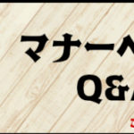 oogata-otamesi