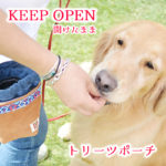 keep-tori